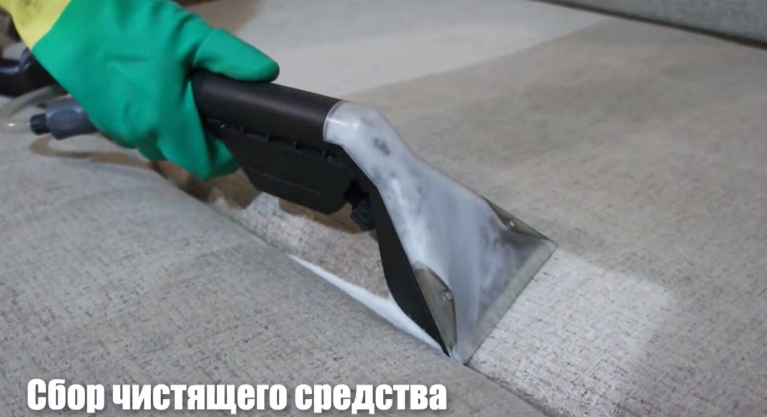 Химчистка мягкой мебели в Санкт-Петербурге (спб), чистка мебели ...